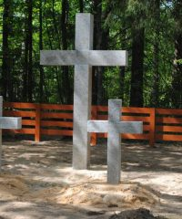 Cmentarz w Gumbie